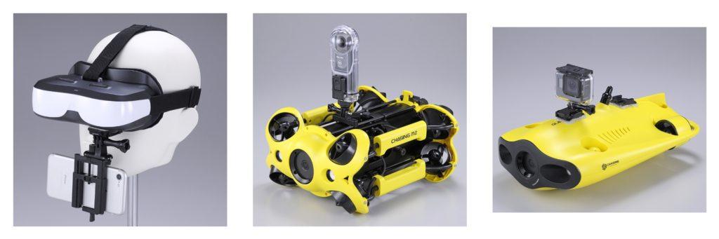 GLADIUS MINI ・CHASING M2 THETA Z1・THETA V+水中ハウジング ヘッドマウントディスプレー(120インチ)×2